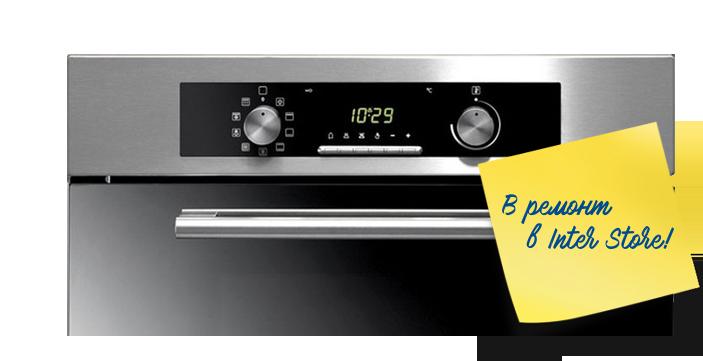 Ремонт термостатов духовке